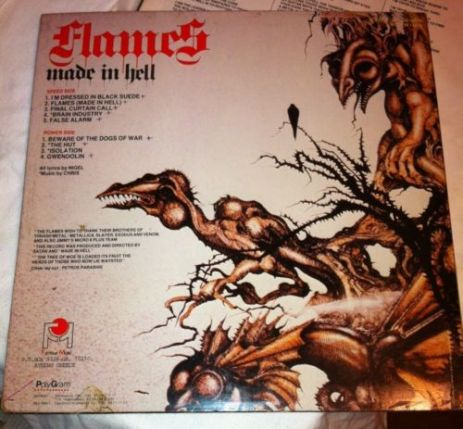 flames-made-in-hell-1985-rare-lp-w-lyrics-fm-greek-metal_9136845